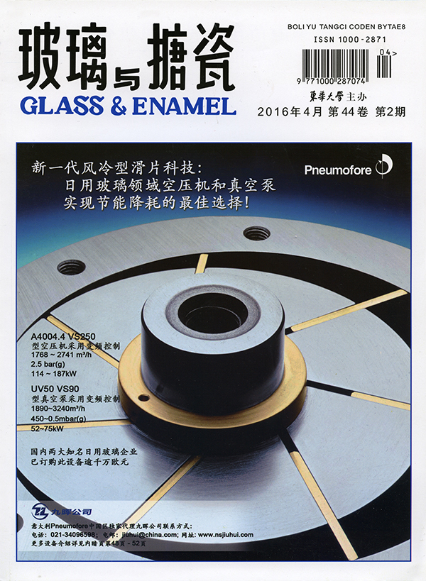 Cover page on Glass & Enamel, China - April 2016